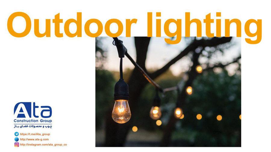 پوستر نورپردازی برای محوطه سازی ویلا